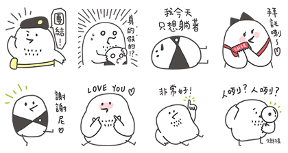 20160426 line stickers (12)