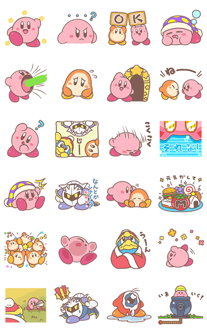 20160428 line stickers (2)