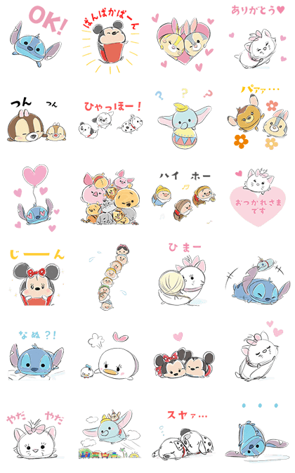 20160428 line stickers (15)