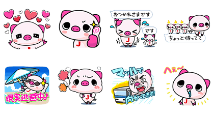 20160428 line stickers