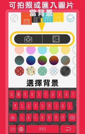 20160511 ios keyboard (1)