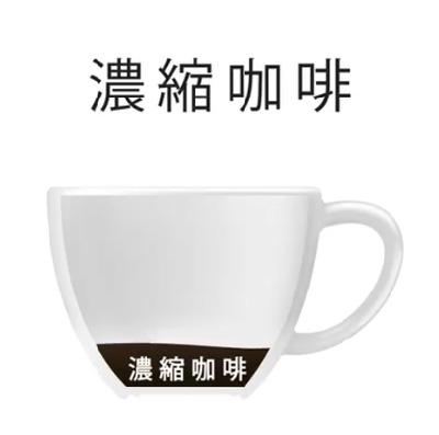 浓缩咖啡-1