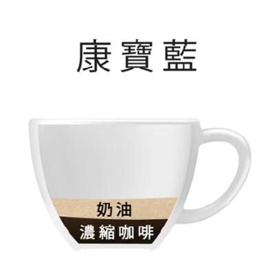康宝蓝-7
