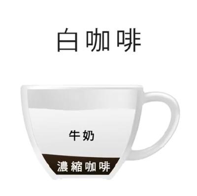 白咖啡-3