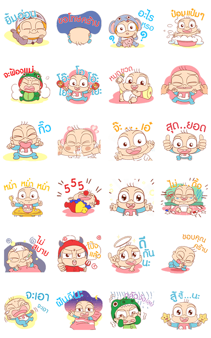 20160609 line stickers (11)