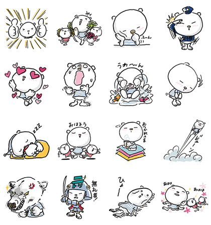 20160712 free line stickers (4)