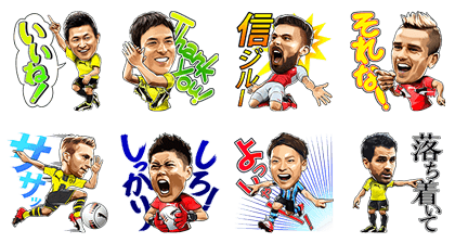 20160712 free line stickers (2)