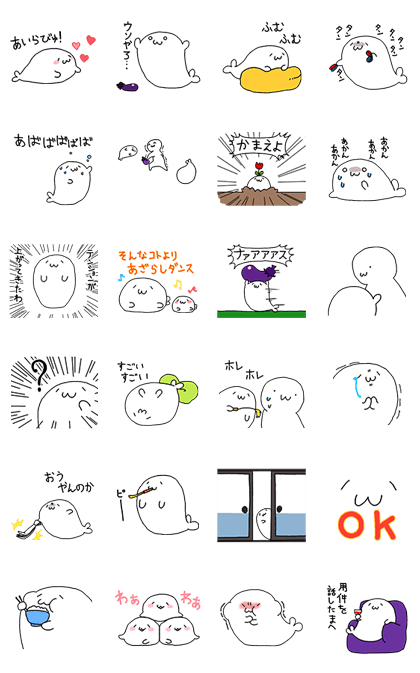 20160707 line stickers (17)