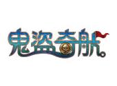 星城 online 遊戲城 (17)