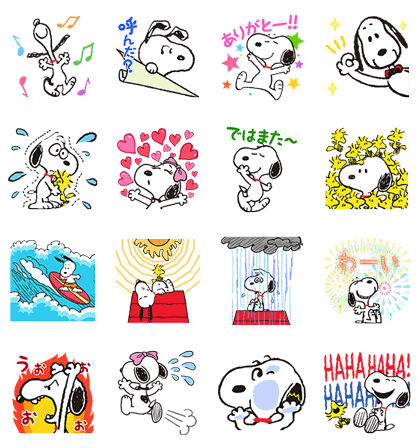 LINE POP UP STICKERS (13)