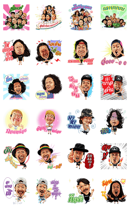 20160707 line stickers (12)