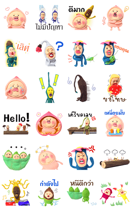 20160707 line stickers (6)