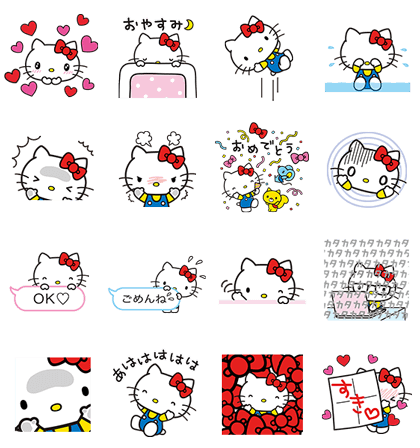 LINE POP UP STICKERS (2)