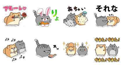 20160712 free line stickers (6)