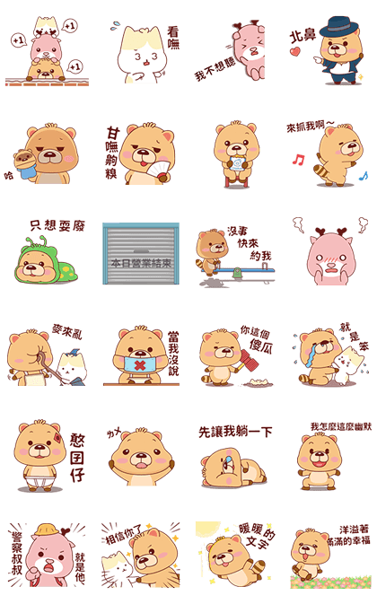 20160707 line stickers (14)