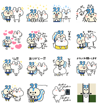 20160719 line stickers (6)