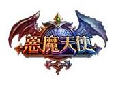 星城 online 遊戲城 (2)