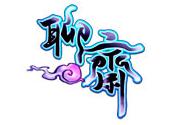 星城 online 遊戲城 (8)