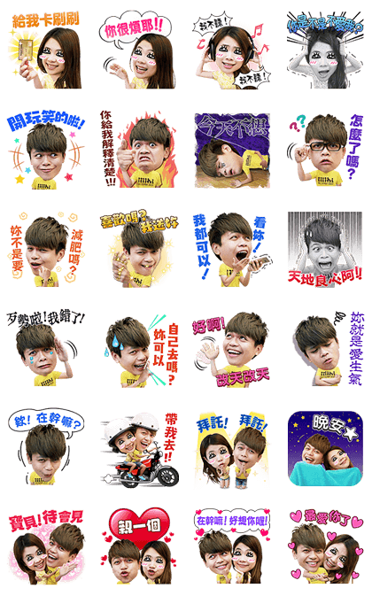20160721 line stickers (13)