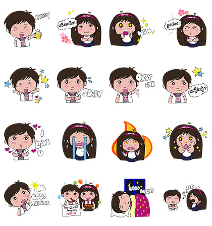 20160705 free line stickers (18)