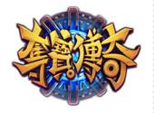 星城 online 遊戲城 (12)