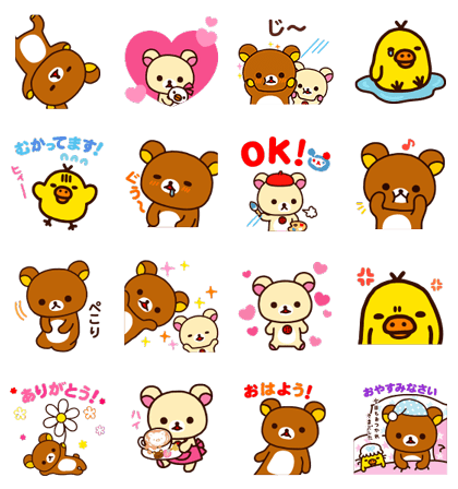 LINE POP UP STICKERS (21)