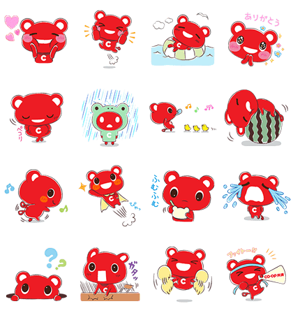 20160705 free line stickers (5)