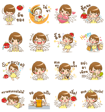 20160712 free line stickers (8)