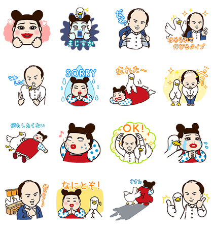 20160719 line stickers (2)