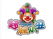 星城 online 遊戲城 (25)