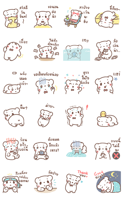 20160707 line stickers (11)