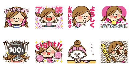 20160705 free line stickers (8)