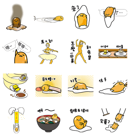LINE POP UP STICKERS (12)
