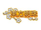 星城 online 遊戲城 (24)