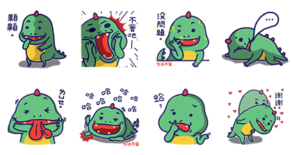 20160705 free line stickers (11)