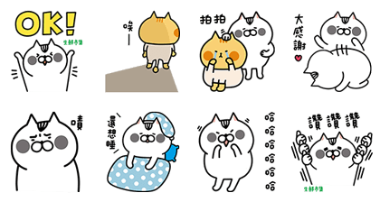 20160906 FREE LINE STICKERS (14)
