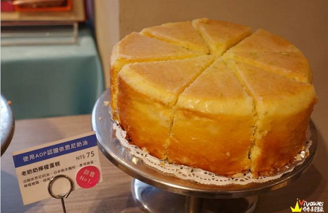 1019 老奶奶檸檬蛋糕