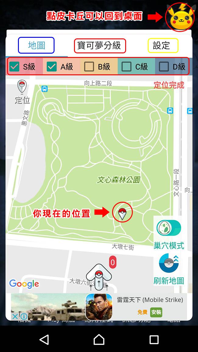 追夢人-2-1