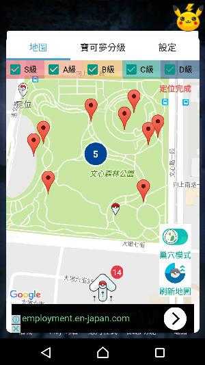 追夢人-1-1