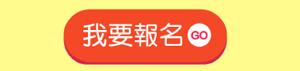20161101 全家小小店長 (16)