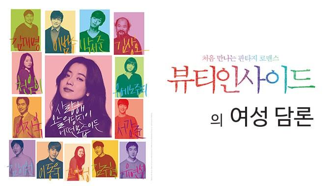 2016 韓國電影推薦(6)