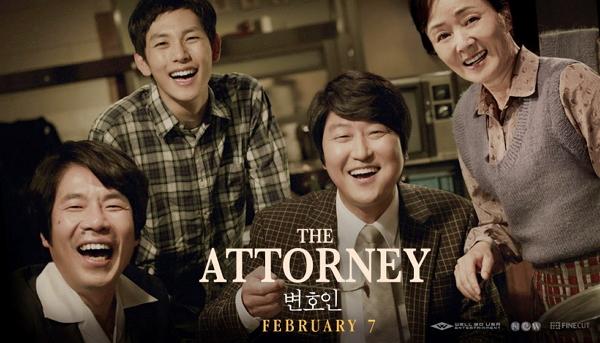 2016 韓國電影推薦(8)