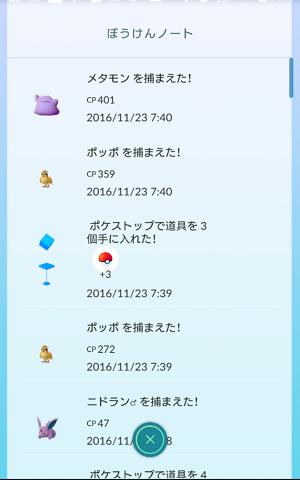 20161123 感恩節彩蛋 (1)