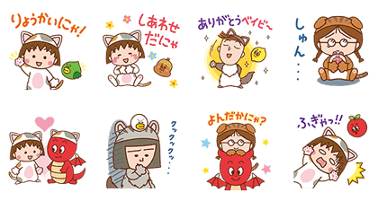 20161213 free line stickers (4)