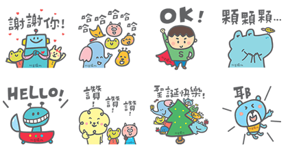 20161213 free line stickers (12)