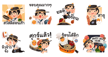 20161213 free line stickers (15)