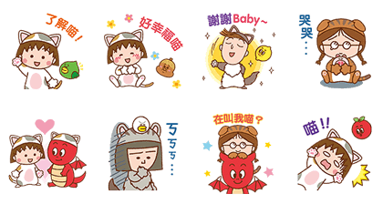 20161213 free line stickers (18)