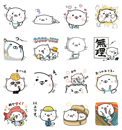 20161213 free line stickers (8)