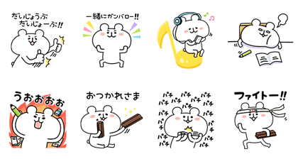 20161213 free line stickers (3)