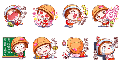 20161206 FREE LINE STICKERS (11)